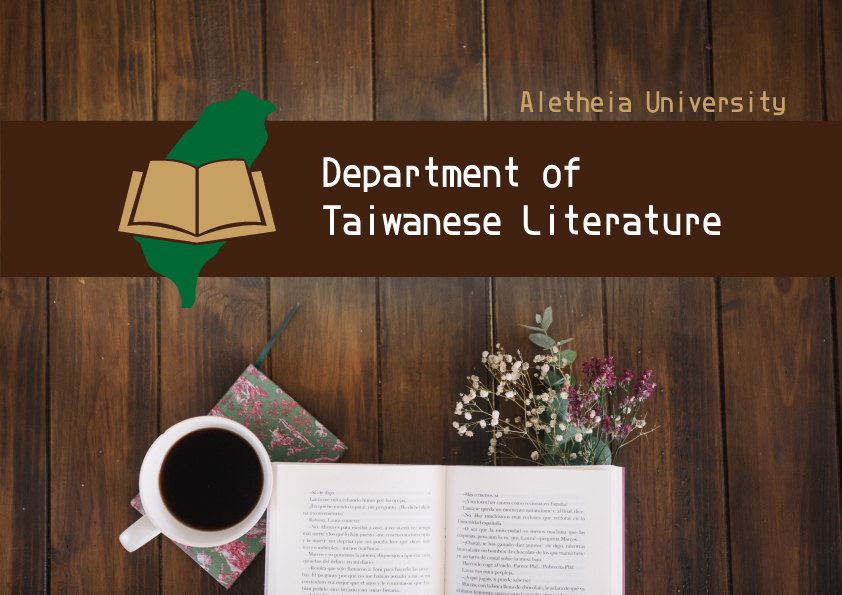 Department of Taiwanese Literature, AU