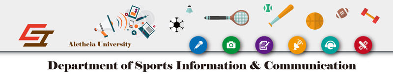 Department of Sports Information and Communication,AU(Open new window)