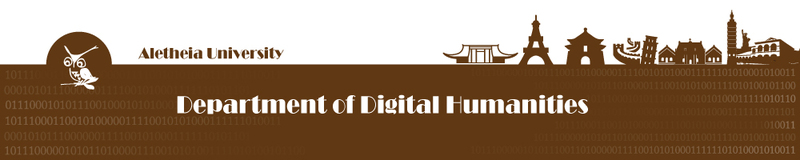 Department of Digital Humanities,AU(Open new window)