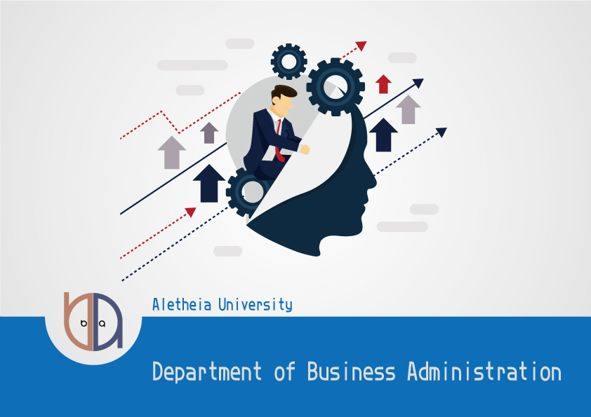 Department of Business Administration, AU