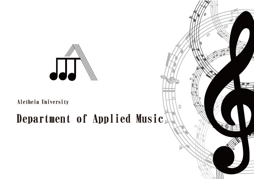 Department of Applied Music, AU