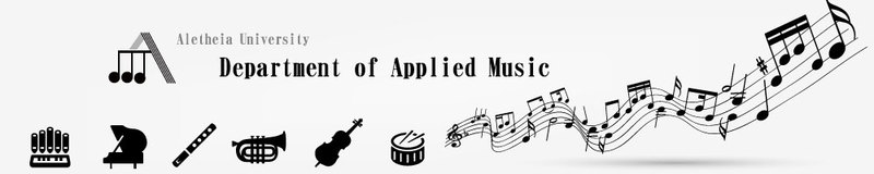 Department of Applied Music,AU(Open new window)
