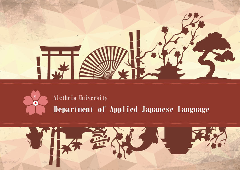 Department of Applied Japanese, AU