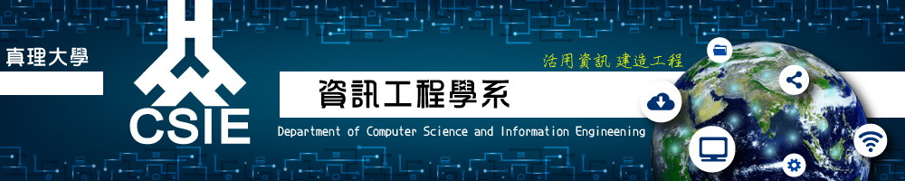 Master Degree Program of Department of Computer Science and Information Engineering